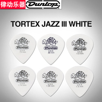 Dunlop Dunlop Speed bullet fake nail patch scrub small Tortoise guitar flake electric guitar quick finger plucked piece