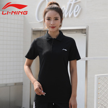 Li Ning short-sleeved female summer buy couple models lapel T-shirt sports breathable sweat pure color running female polo shirt