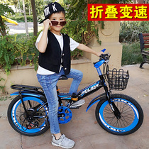 Folding childrens bicycle male 8 speed mountain bike 6-7-10-12 years old 15 boys in primary school children bicycle