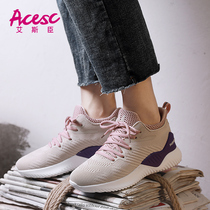 Essie sports shoes female 2019 new Korean version of the wild white shoes net red ins Super fire tide shoes casual shoes