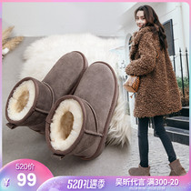 Esther net red snow boots womens shoes winter 2019 new pedal short tube cotton shoes thickening plus velvet bread shoes