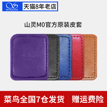 Yamamoto M0 nondestructive Music hifi player Walkman touch screen mp3 original leather cover protective sleeve