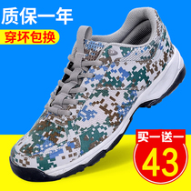 New 07A camouflage training shoes men running ultra-light breathable shock absorber shoes summer labor insurance 07a camouflage running shoes men