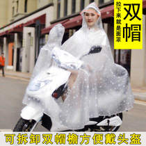 Electric Motorcycle Raincoat Tram bike single poncho ride male and female adult Korean fashion transparent rain batch