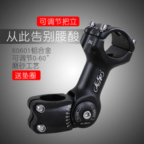 Bicycle increase the dead flywheel adjustable to stand booster fork lift increased mountain bike adjustable height