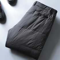 Winter thick warm diamond car grid white duck down filling mens self-cultivation straight outdoor down pants wear