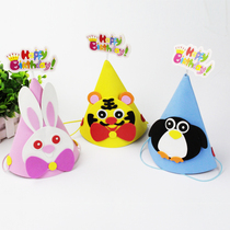 Childrens birthday Hat Baby Age Party hat cartoon animal Hat birthday party decoration furnishings