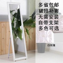 Straight rounded body mirror home vertical solid wood large mirror full-length dressing mirror simple female student bedroom in