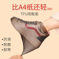 Inmars waterproof rain shoe cover thickened wear-resistant anti-slip tpu shoe cover light portable non-disposable