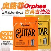 Orphee aolu Fei classical guitar string guitar nylon string set string guitar strings 1-6 string rust-proof and durable