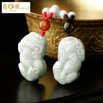 Ciyuan GE Kaiguang Jade Fortune brave pendant men and women fall the life of the red rope bracelet necklace rope jewelry