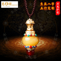 Ciyuan Pavilion open light five elements custom pendant men and women zodiac eight character wangduobao Crystal Hollow can be opened