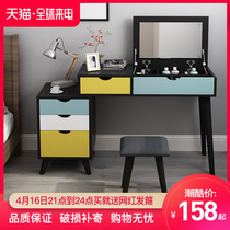 Nordic cosmetic table simple modern dress dresser ins wind storage cabinet with table mirror with stool hit color dressing table