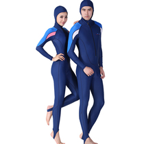 South Korea diving suit male one-piece snorkeling swimsuit female Conservative thin long-sleeved sunscreen quick-drying surf clothing jellyfish clothing