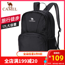 Camel Outdoor Folding Backpack 2020 New Mens and Womens Hiking Daily Outdoor Backpacks.