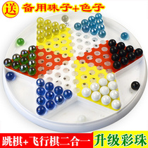 Checker One Upgrade Ball Color Ball Big Flying Pearl Childrens Checker 2 Glass Dice and Adult Chess Ball