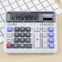 Morning light computer business office with a calculator financial accounting large large screen large button desktop MG2135 store computer with a computer solar real hair voice calculator