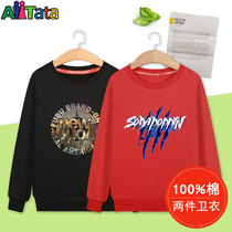Boys sweater Big children spring and autumn models of the South Korean version of the spring 2020 boys loose men's spring tops