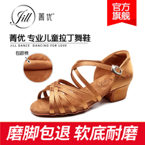 Excellent childrens professional Latin dance shoes girl softos girl soft bottom low high heel dance shoes summer children beginners