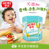Heinz New cookies children snacks baby food supplement cheese eggs incense 72g canned