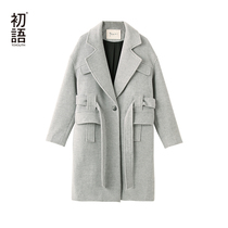 Primitives peina Mauni coat in the long section of the new bandage ol temperament fashion wool woolen jacket female tide