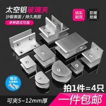 Aluminum glass clip retaining clip bracket care glass care accessories clip aluminum clip laminates clip wood