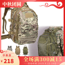 No thief WZJP egg 2 generation of the attacker tactical backpack Army fans outdoor CS shoulder bag waterproof camouflage commuter