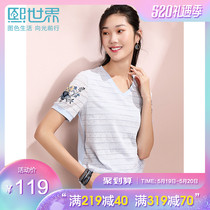 Xi world slim short-sleeved Korean version of the V-collar pullover lace shirt female 2019 summer new embroidery shirt SS018