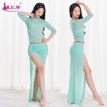 buw belly dance training clothing 2020 new spring and summer beginner oriental dance sexy water yarn long skirt set