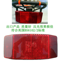 Shelf reflective film Bicycle rear tail reflector bicycle warning light reflector mountain bike taillight equipment