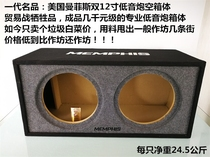 10 inch 12 inch speaker subwoofer empty box double 10 inch double 12 inch car gun empty bag velvet embroidery front plate 40mm