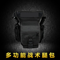 Outdoor multifunctional CS Army Fan Camping Tactical Leg Pack Special riding sports leg bag Waterproof camouflage kit
