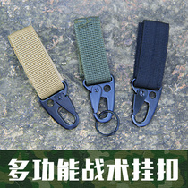 Outdoor army fan tactical equipment nylon woven belt key fob hanging buckle hummus hook belt mountain buckle backpack hook