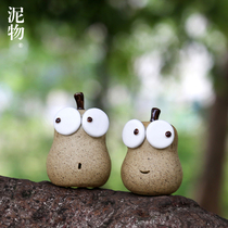 Mud never divided pear craftsman hand-carved to make a small pear purple sand tea pet creative tea ceremony decoration small ornaments