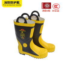 3C certification fire boots Firefighters Fire Protection boots anti-cut anti-piercing flame retardant insulation voltage non-slip