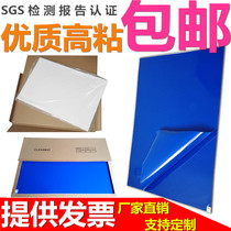 Sticky pad 24 * 36 peelable sticky pad 60 * 90 clean room foot anti-static pad clean dust pad