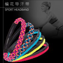 Sports Hair Belt female Yoga bundle fitness head with sweaty running male sweat guide sweat belt anti-skid silicone Hair hoop Knitting