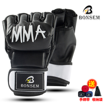 Half finger boxing gloves Sanda fighting UFC boxing gloves adult fight training MMA boxing fight sandbag Muay Thai boxing sets