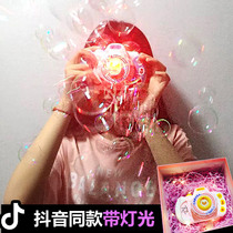 Shaking sound with the net Red children automatic light camera Meng bubble camera pink gun toys artifact bubble machine