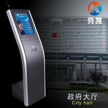 Liang Kai 17 inch all wireless bank call Machine Hospital Community clinic queuing call machine Office Hall call Machine