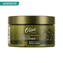 (Watson) Olive Soft Wheat bran Scrub cream 250 g