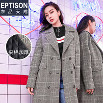 Angelababy same paragraph houndstooth jacket female 2018 new winter Korean woolen long coat tide