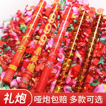 Rain set wedding supplies wedding fireworks spray ribbon petals flower spray tube wedding opening handheld gift tube