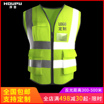 Reflective vest vest safety clothing fluorescent work traffic driver luminous clothing construction site construction clothes can be printed