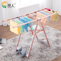 Li people thick space aluminum alloy floor-to-ceiling folding clothes hanger balcony indoor and outdoor clothes rack tanning rack towel rack.