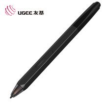 YoYo-based PH01 pressure-sensitive pen RB170 special pen