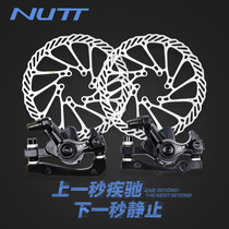 Taiwan yake mountain car modified bicycle line disc brakes complete package kit road bicycle accessories disc