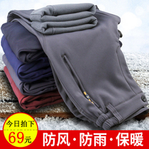 Fei Jia Jia Charge pants men and women outdoor autumn and winter mountaineering soft shell pants windproof waterproof plus velvet thickening warm catch pants