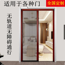 Free punch trackless invisible folding door custom aluminum organ-style sliding anti-mosquito door washable