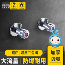 Beikai angle valve copper thickened lengthened toilet water valve hot and cold water Chrome General large flow triangular valve